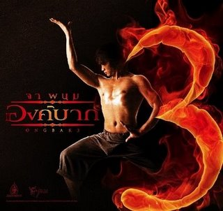 177409ongbak3firstposter